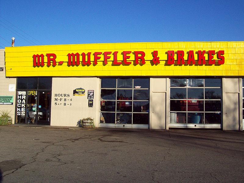 westland muffler repair